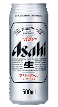 A product image for Asahi Super Dry