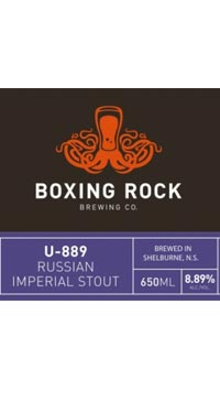 A product image for Boxing Rock U-889