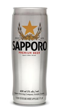 A product image for Sapporo Premium
