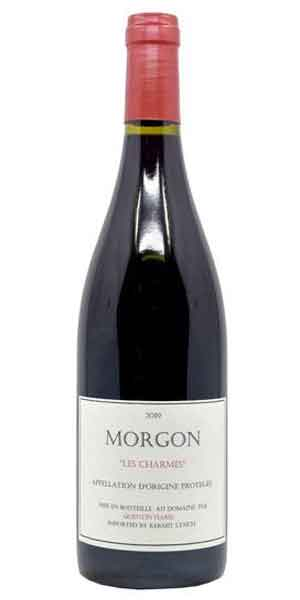 A product image for Quentin Harel Morgon 1500ml